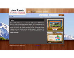 WHS Custom Learning Management System - About